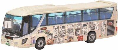 TOMYTEC 267553 石卷市觀光 宫城孤独的美食家号 模型巴士
