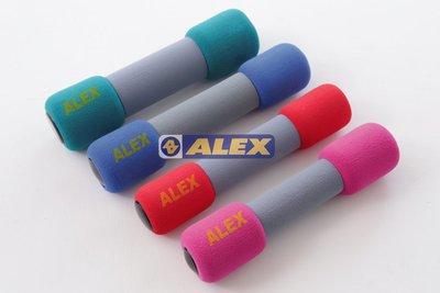 =麥可排球=ALEX 運動護具 C-0702 韻律啞鈴 2磅 粉色(紫紅色) 一對 訓練 瑜珈 運動 輕巧