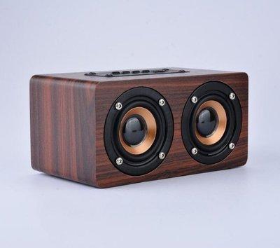 全新 復古W5木質無線藍牙音箱 雙喇叭藍牙音響 支援插卡便捷戶外攜帶小音箱