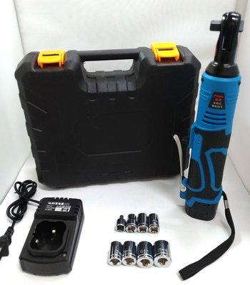 電動棘輪扳手 富格 16.8V雙電池 90度角向電動扳手 附8個三分套筒 塑膠工具盒/充電棘輪扳手/舞台桁架安裝