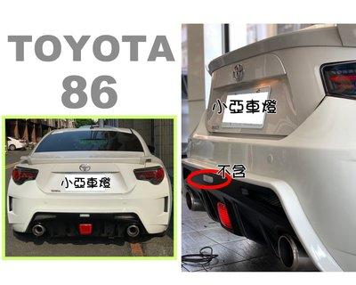 小亞車燈改裝*實車 TOYOTA GT86/SUBARU BRZ FT 86 MP版 後保桿+後飾板+燈 素材