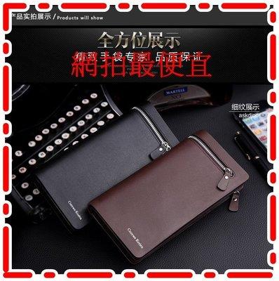 艾莉小舖~網拍最低價~CureweKerien歐美時尚商務真皮長款皮夾 2款選(黑色、咖啡色)