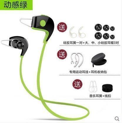 【不二】A1無線藍牙耳機運動型跑步耳塞掛耳式頭戴雙耳入耳通用Lc_118