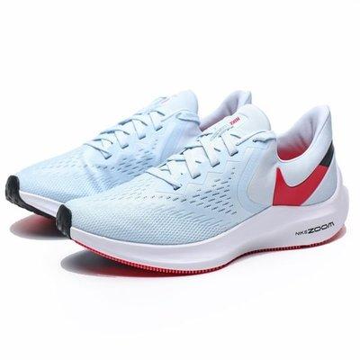 =E.P=NIKE ZOOM WINFLO 6 ZOOM氣墊 淺藍 運動鞋 慢跑鞋 女鞋 AQ8228-401