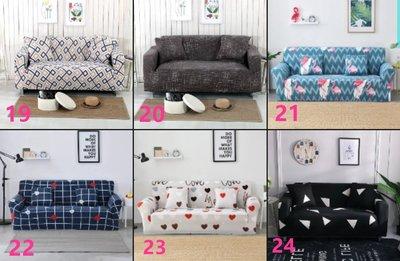 2+3人【RS Home】最新45款4人3人2人沙發罩彈性沙發套沙發墊北歐工業床墊保潔墊彈簧床折疊沙發 [2+3人座送抱枕套]