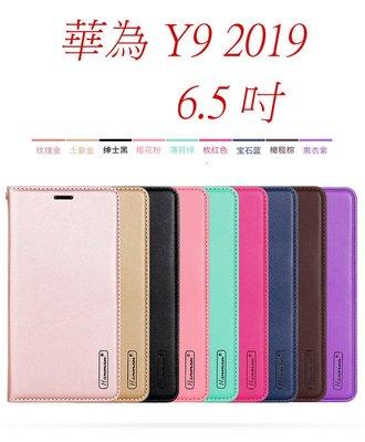 韓曼Minor米諾 Huawei 華為Y9 2019翻蓋手機皮套暢享9plus手機保護套6.5吋