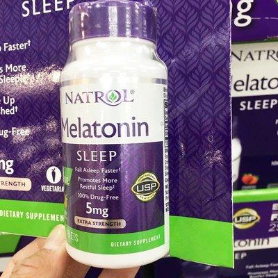 【TIANTIAN美澳代】下單有驚喜 Natrol Melatonin褪黑素 5mg草莓味改善睡眠250粒