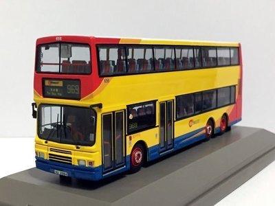 Model 1 限量 928 架 捷達色 城巴 Citybus Volvo Olympian 富豪 奧林比安 12米 巴士模型 ( 天水圍 969  )