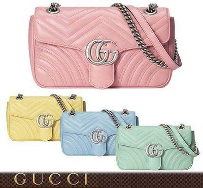預購 優惠價 全新正品 Gucci 443497  GG Marmont 小款 26CM 2020春夏 溫柔復古新色