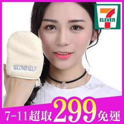 【超取299免運】Second Self超纖維卸妝巾 擦臉式超細纖維柔洗臉巾