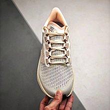 Nike Air Zoom Pegasus 37 裸色 網布 透氣 飛馬 簡搭 慢跑鞋 BQ9647-102 男女鞋