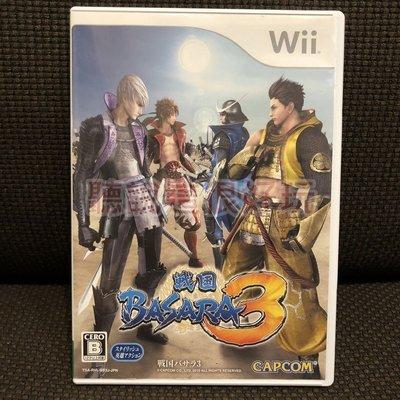 滿千免運 Wii BASARA 3 BASARA3 戰國BASARA3 日版 正版 遊戲 56 W599