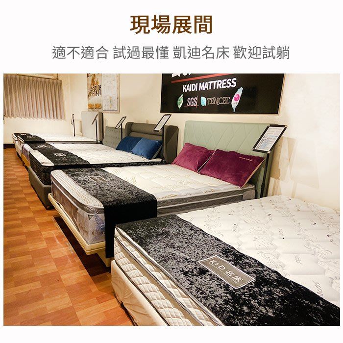 【凱迪家具】X5-02 朵莉高彈力5尺雙人獨立筒床墊/台灣製造/桃園以北市區滿五千元免運費/可刷卡