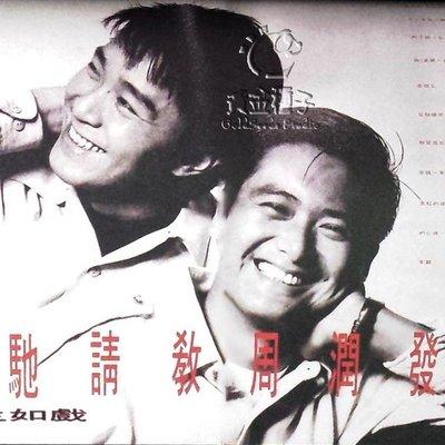 2006 香港國際電影節30周年 HK IN'L FELM FESTIVAL 30th ANNIVERSARY