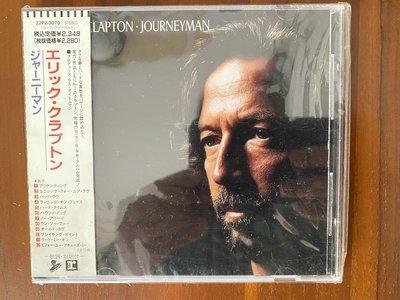 Eric Clapton Journeyman 日本版附側標