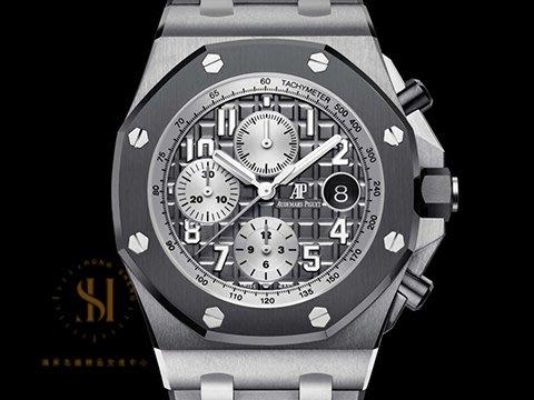 【鴻昇名錶】 Audemars Piguet 愛彼 AP錶 皇家橡樹 26470IO 鈦金屬 台灣公司貨 B0631J