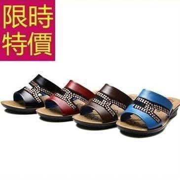 涼鞋平底甜美-美麗透氣夏季休閒女拖鞋子3色54l62[獨家進口][巴黎精品]