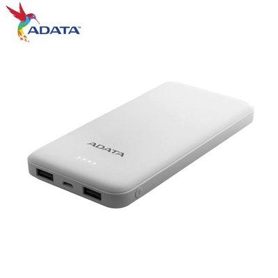 威剛 ADATA T10000 白色 行動電源 10000mAh 簡約輕便 大容量 (AD-T10000-W)