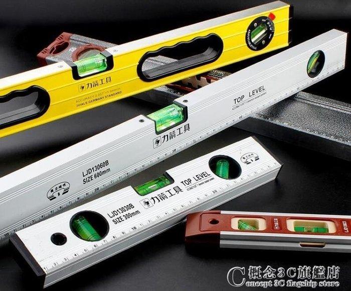 力箭鋁合金磁性水平尺高精度多功能水平尺水平測量儀平水尺水平儀