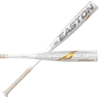 Easton Beast Pro 硬式棒球棒