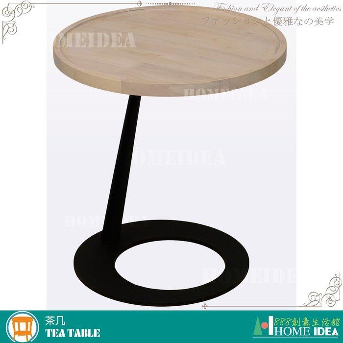 『888創意生活館』022-TK1WR圓伊小茶几$2,900元(10茶几小茶几邊桌茶几桌子摺疊桌)台南家具