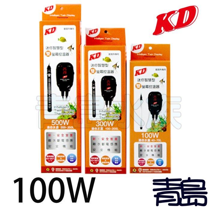 Q。。。青島水族。。。K-060-10台灣Mr.Aqua水族先生-KD迷你智慧型雙螢幕控溫器 內採雙感應器==100W
