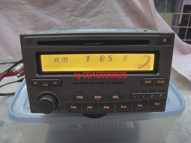 <無碟機>歌樂 Clarion MP3 FM 主機 <可當擴大機> 有AUX 及 獨立重低音 CD 不進片 (morel jl 9255 d1 W3 W6 W7