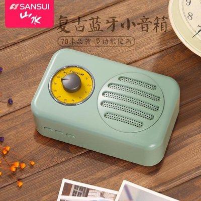 無線藍芽音箱小音響插卡手機復古迷你家用戶外便攜式