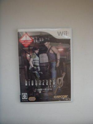 Wii 惡靈古堡 0 biohazard/ Resident evil