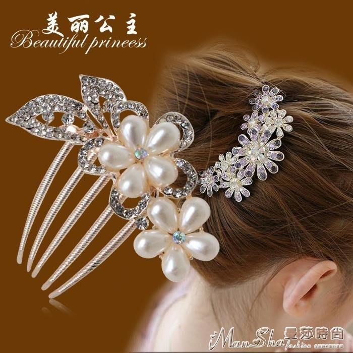 髮簪新娘小巧發飾韓國蝴蝶結頭飾品發卡發夾發梳劉海邊夾