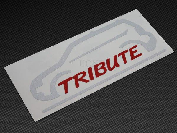 UONE 編號112 MAZDA3 AXELA 馬自達 TRIBUTE 車型貼紙 3M反光