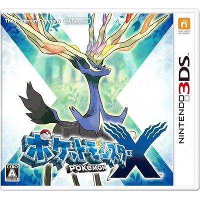 3DS純日版全新品~精靈寶可夢 X 神奇寶貝 X -----------(限日規主機)