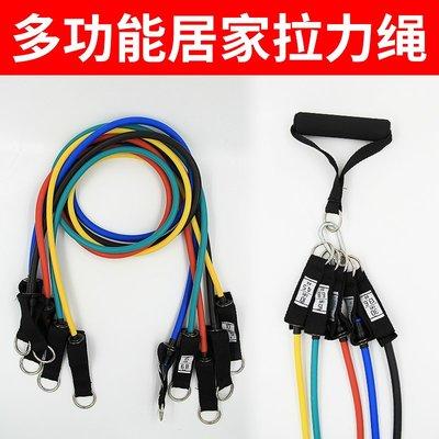拉力繩男健身器材家用阻力彈力帶力量訓練拉力器擴胸拉力帶彈力繩