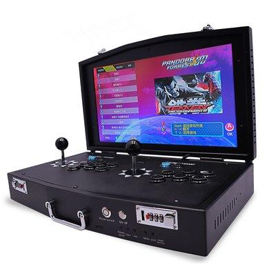 家用街機18.5寸便攜3D月光寶盒格斗街機雙人搖桿充電游戲機