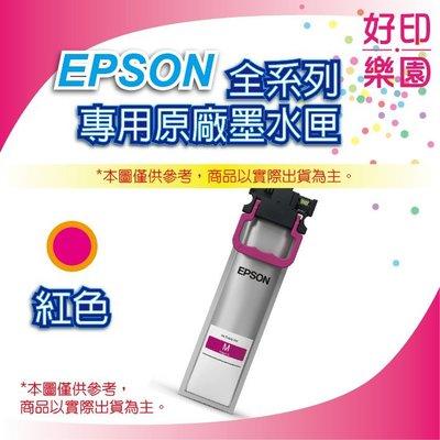 【好印樂園+彩色任選】EPSON原廠墨水匣 T949200/T949300/T949400 適用:C5290/C5790