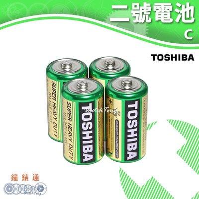 【鐘錶通】TOSHIBA 東芝-2號電池 (4入) / 碳鋅電池 / 乾電池 / 環保電池