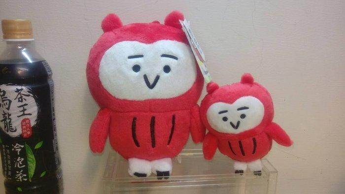 ///可愛娃娃///~6吋正版Komimizuk~短耳貓頭鷹造型絨毛娃娃~卡娜赫拉新角色~紅色--約19公分