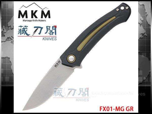 《藏刀閣》MKM KNIVES-(ARVENIS)M390鋼刃G-10柄鑲嵌綠鋁條Flipper折刀