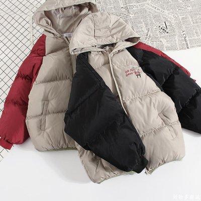 好物多商城 冬裝棉衣面包棉服女學生韓版短款bf原宿風情侶款加厚棉襖外套7093