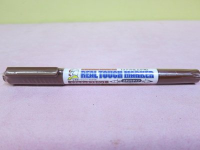 土城三隻米蟲 鋼彈麥克筆 水性漆雙頭鋼彈筆 舊化咖啡 GM407