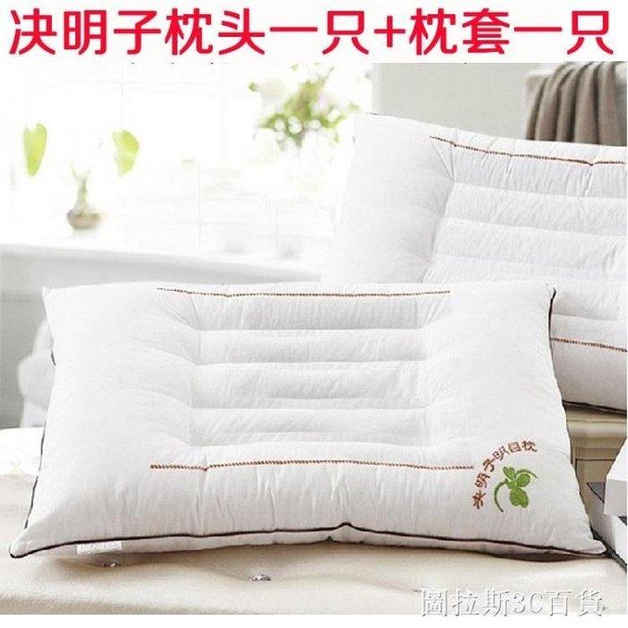 枕頭單人枕芯決明子蕎麥護頸枕學生一只裝助睡眠忱頭整頭成人單個