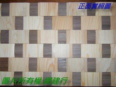 網路建材行☆天然胡桃木+美檜木(造型柔音編織板)☆實品拍攝~每片1,800元