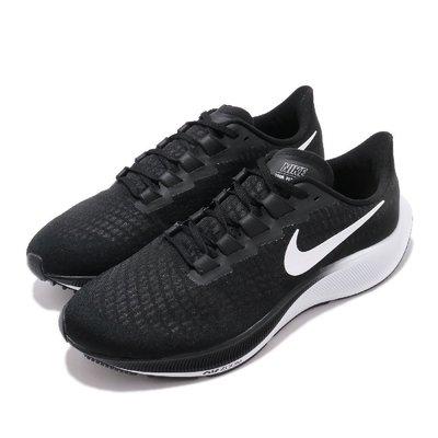 =CodE= NIKE AIR ZOOM PEGASUS 37 針織網布慢跑鞋(黑白) BQ9646-002 小飛馬 男