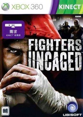 【二手遊戲】XBOX360 Kinect 體感格鬥 Fighters Uncaged 英文版【台中恐龍電玩】