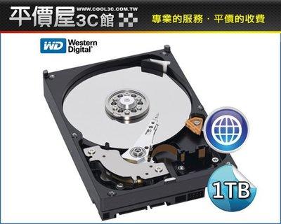 《平價屋3C 》全新 含稅  WD 威騰 WD10EZEX 1TB 三年保 1T 藍標3.5吋硬碟