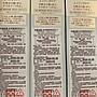 「現貨」SHISEIDO資生堂 中文標 ELIXIR 怡麗絲爾 多效膠原彈潤美肌乳 35ML SPF50+ PA++++ 保存期限2023/02