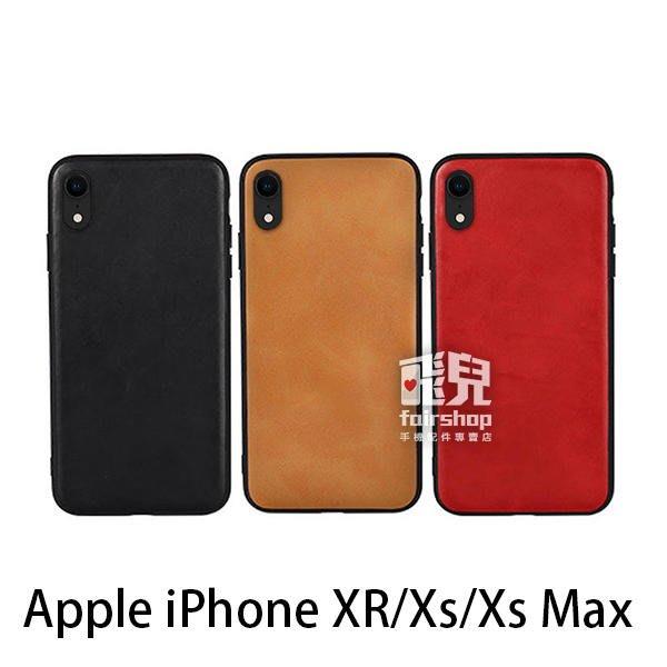【飛兒】JISONCASE Apple iPhone XR/Xs/Xs Max 真皮保護殼 背殼 真皮 手機殼 (K)