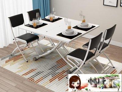 桌子 多功能可升降茶幾餐桌兩用折疊現代簡約客廳小戶型伸縮茶幾變  【晴晴小屋】
