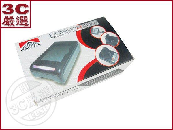 3C嚴選-諾基亞手機充電器充電座充 NOKIA BL-5C BL-4C BL-5B BL-6C 電池充電座/含USB 可自取