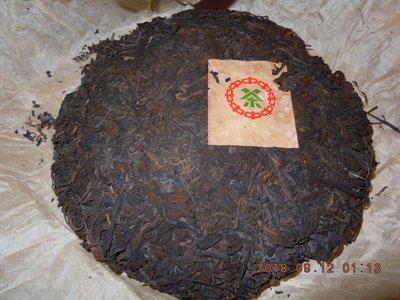 80年代 88青餅正宗勐海 茶廠(微倉).特價免議